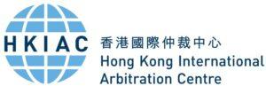 HKIAC Logo